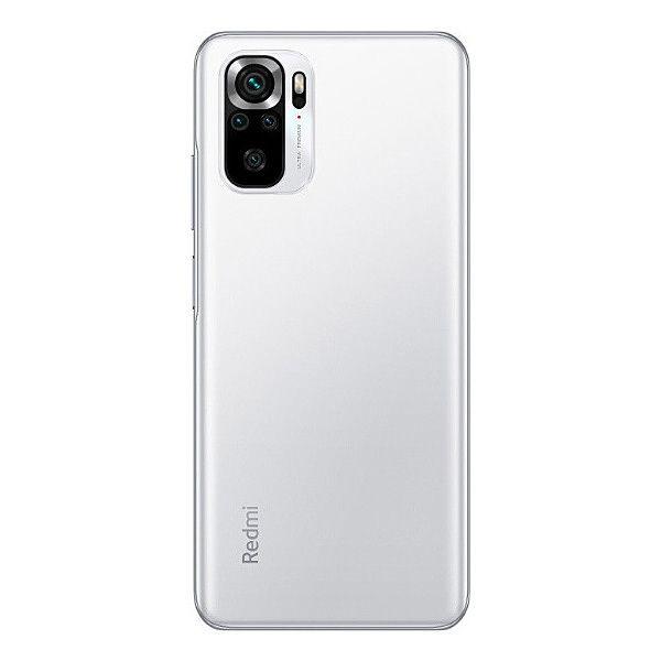 Xiaomi Redmi Note 10S 8/128 Pebble White