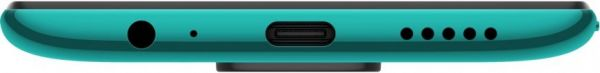 Xiaomi Redmi Note 9 3/64GB Forest Green