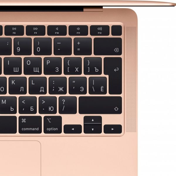 Apple MacBook Air 13 i5/8GB/512GB (MVH52 - Early 2020) Gold
