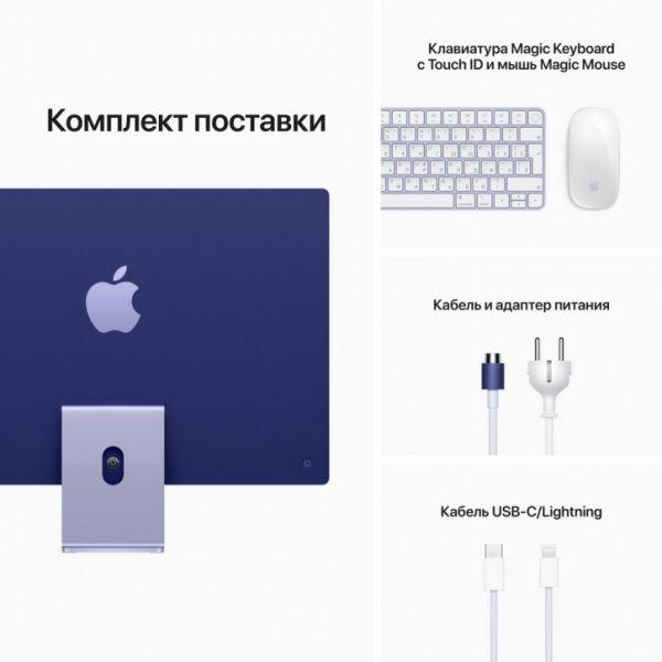 Apple iMac 24 M1(8-Core GPU)/8GB/512GB (Z131IMAC01 - Mid 2021) Purple
