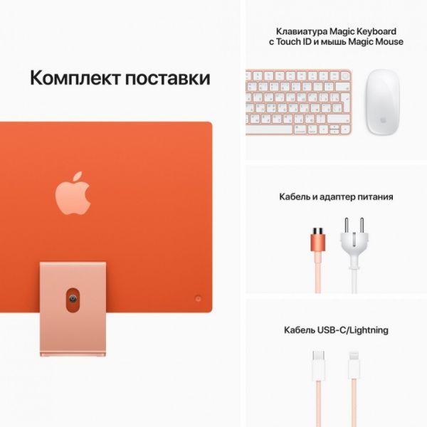 Apple iMac 24 M1(8-Core GPU)/8GB/512GB (Z133IMAC01 - Mid 2021) Orange