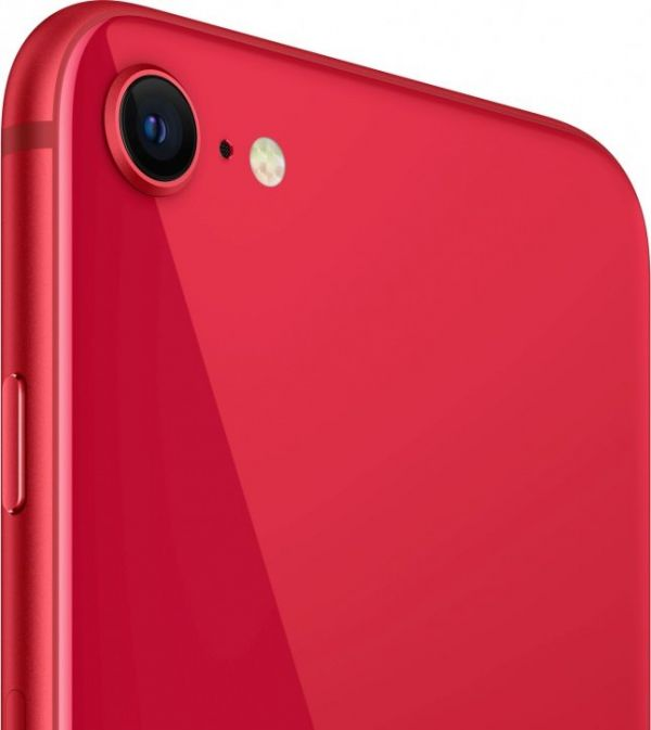 Apple iPhone SE (2020) 64GB (PRODUCT) RED™